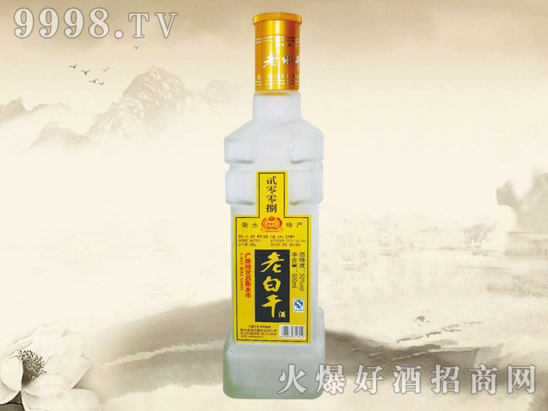衡盛坊老白干酒50°500ml