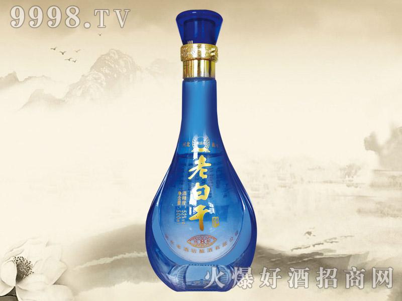 衡盛坊老白干酒陈酿8(蓝瓶)
