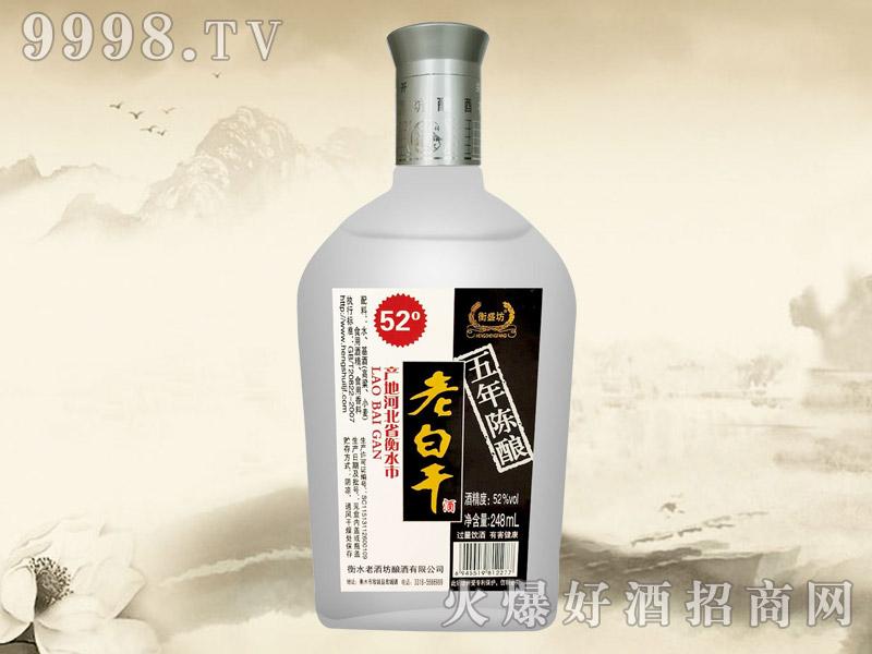 衡盛坊老白干酒陈酿5 248ml