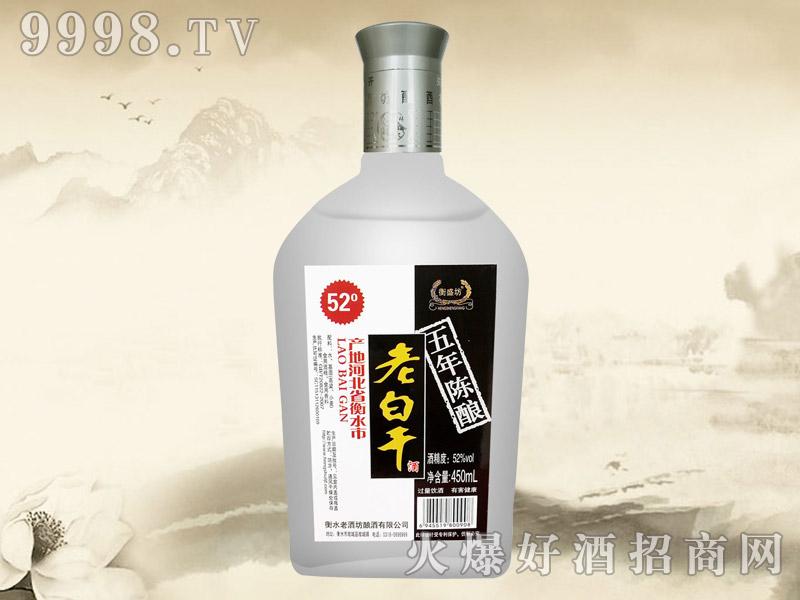 衡盛坊老白干酒陈酿5 450ml