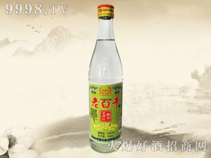 衡盛坊老白干酒62°