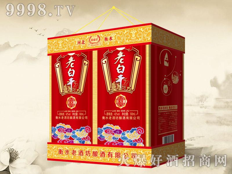 衡盛坊老白干酒珍藏8