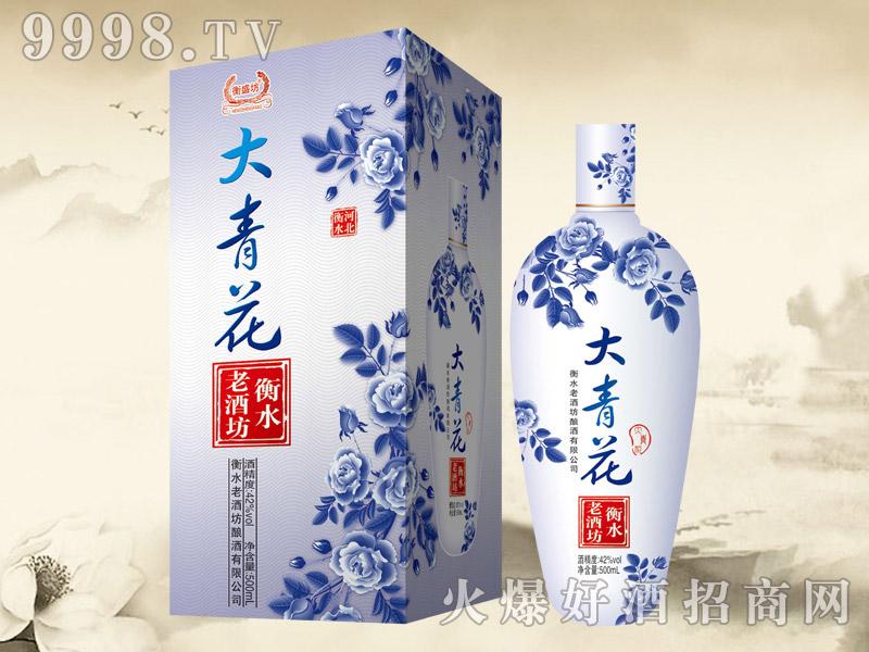 衡盛坊大青花酒