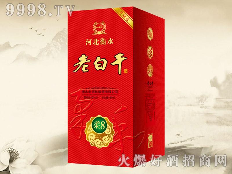 衡盛坊老白干酒柔8