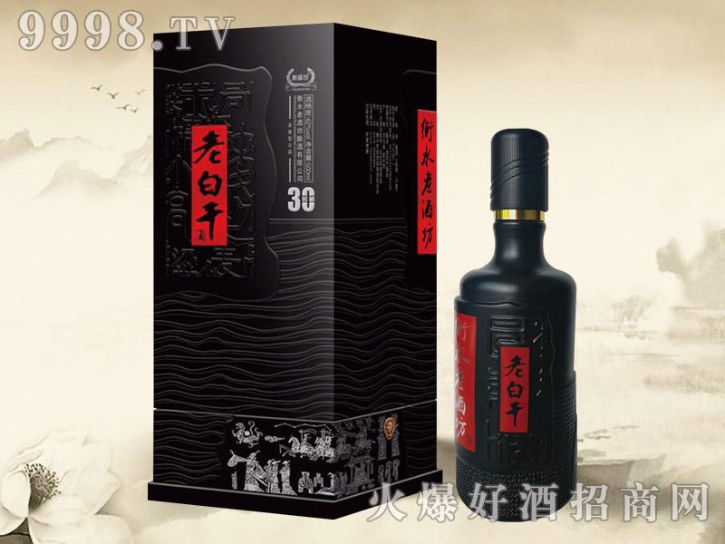 衡盛坊老白干酒窖藏30
