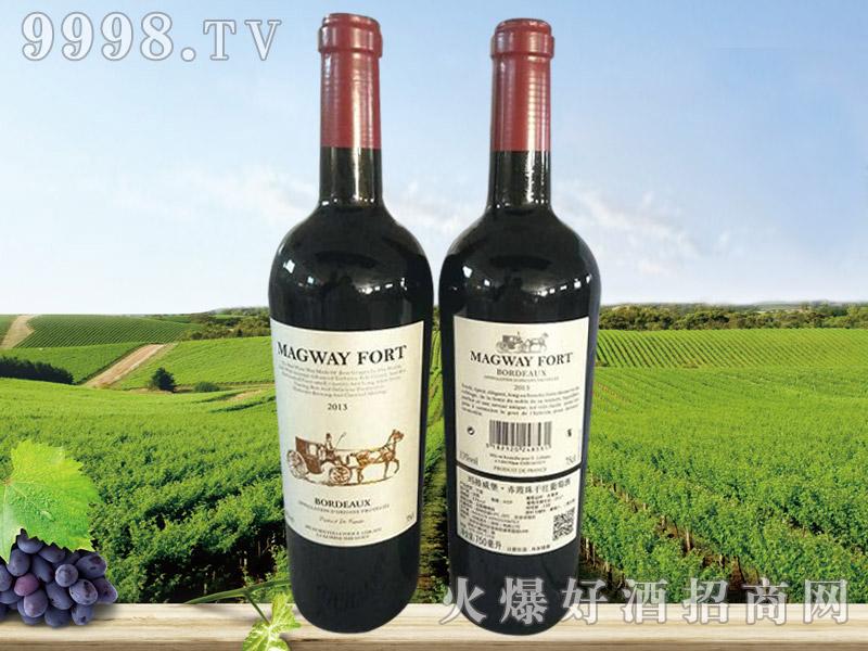玛格威堡赤霞珠干红葡萄酒