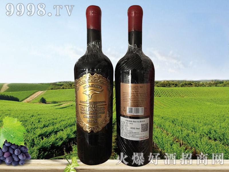 米爵袋鼠希腊干红葡萄酒(金属标)