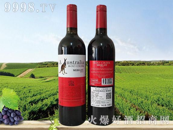 飞奔袋鼠梅洛干红葡萄酒(红标)