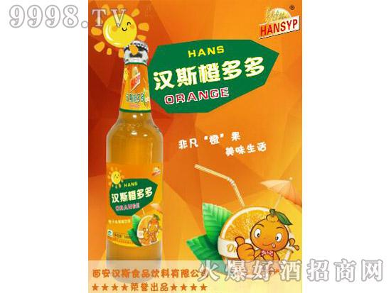 汉斯橙多多果味饮料