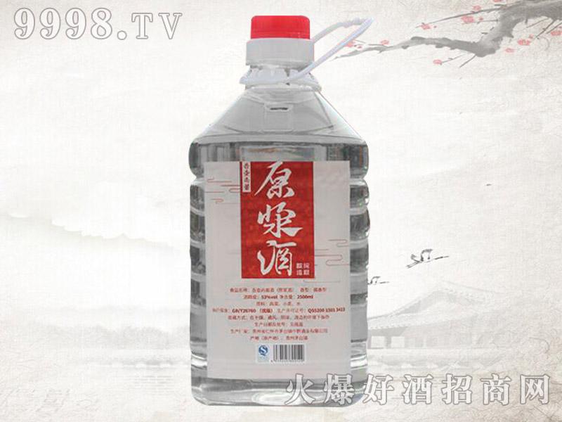 茅台镇纯粮原浆酒