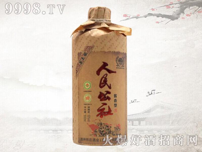 茅台镇人民公社酒500ml
