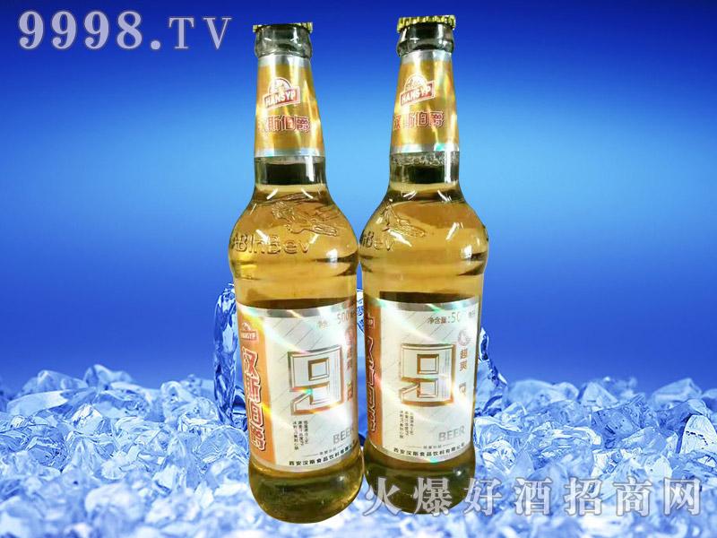 汉斯伯爵9°P超爽啤酒500ml-好酒招商信息