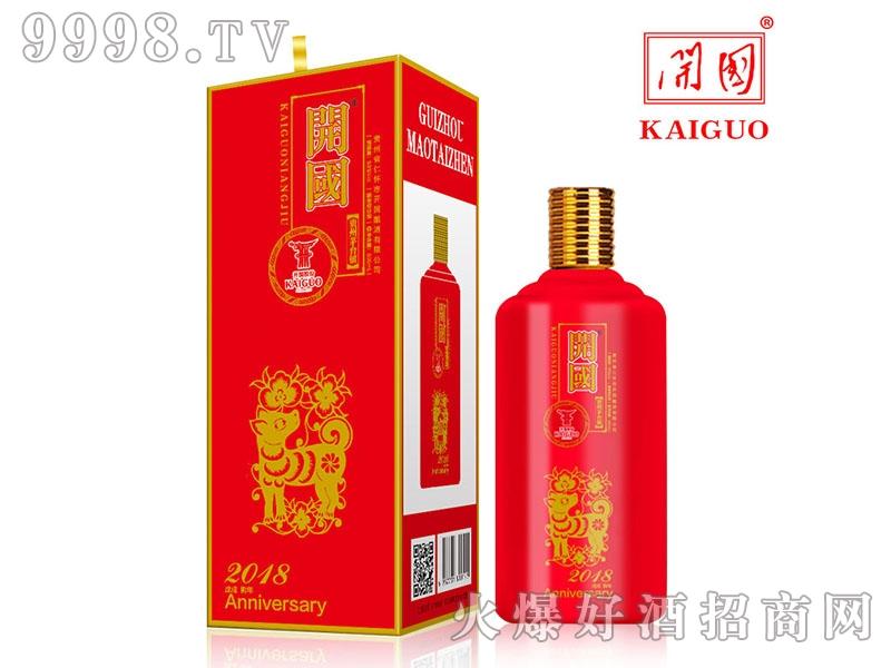 开国狗年生肖酒红瓶-白酒招商信息