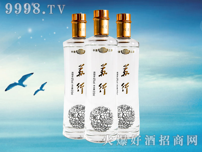 江苏苏行白酒315ml