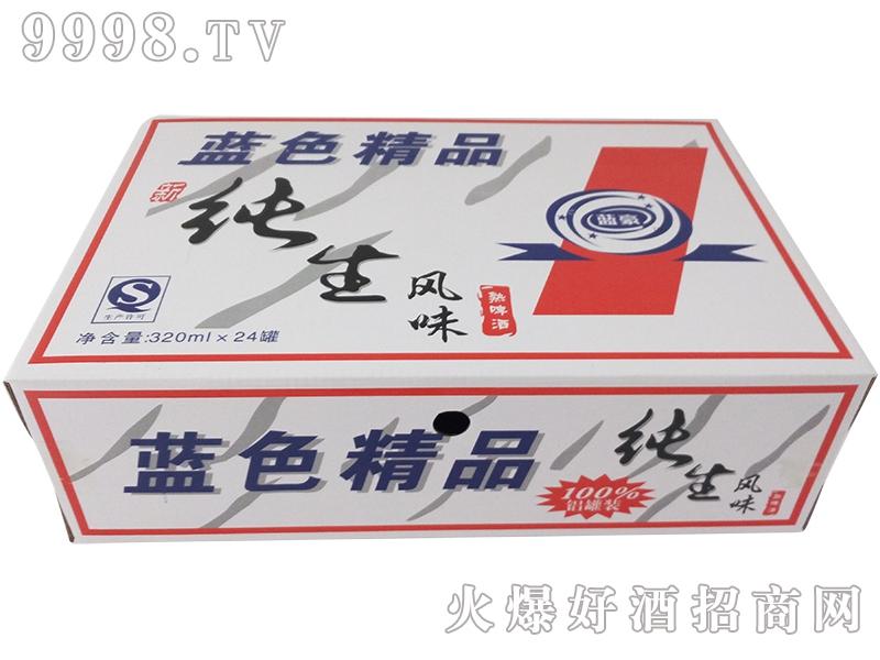 蓝豪纯生风味熟啤酒320mlx24罐