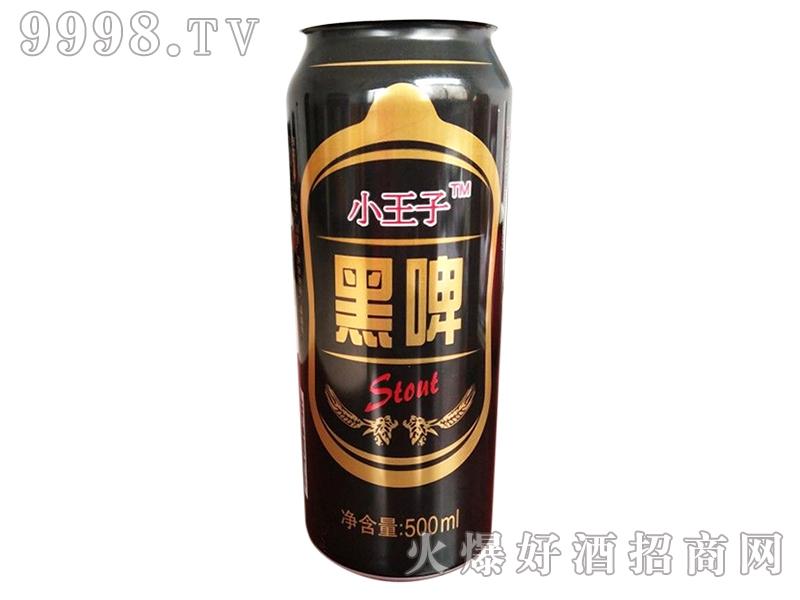 小王子黑啤酒500ml