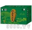 醉美黄山原啤酒320mlx24罐-啤酒招商信息