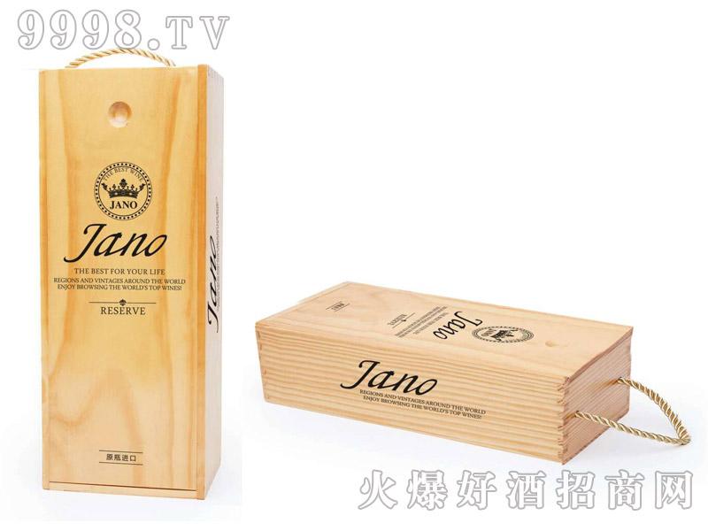 雅诺单支木盒