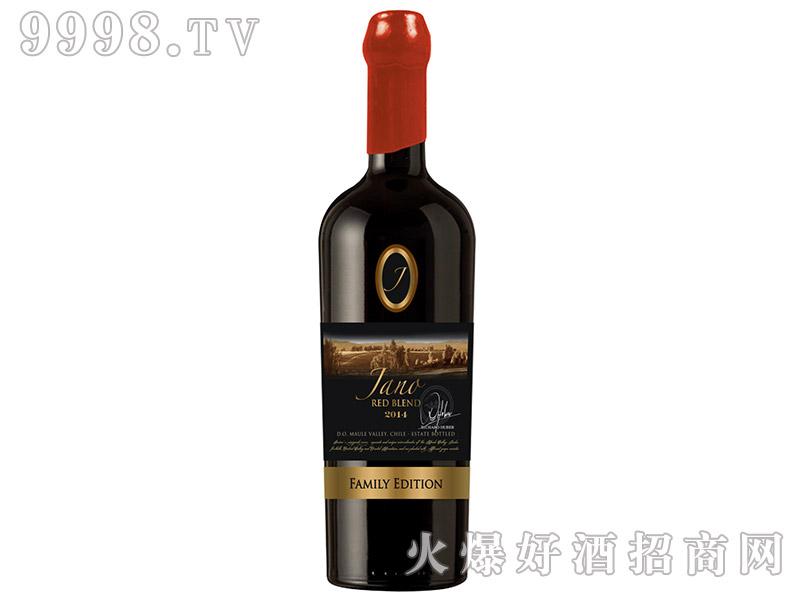 雅诺家族珍藏干红葡萄酒