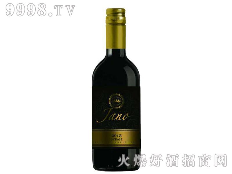 雅诺西拉干红葡萄酒187ml