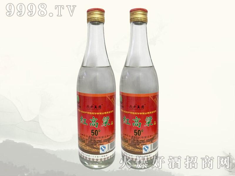 二十五团红高粱酒