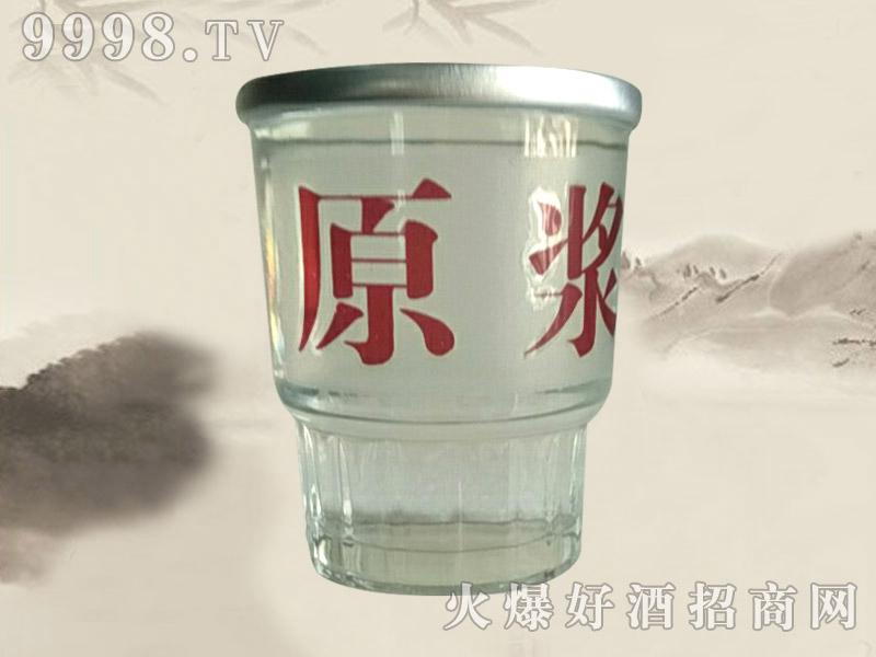 古槽井口杯原浆酒