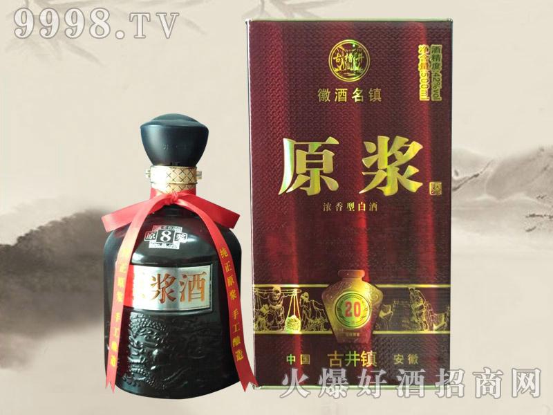 古槽井原浆酒20