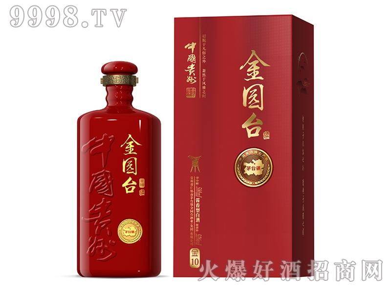 金园台酒・金10-白酒招商信息