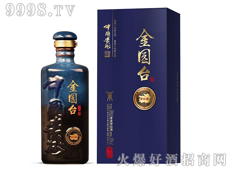 金园台酒・金25
