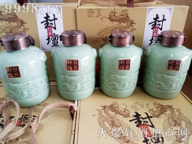 经典封坛酒(古法酿造)