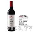 奔富海兰酒庄家族牌168干红葡萄酒-红酒招商信息