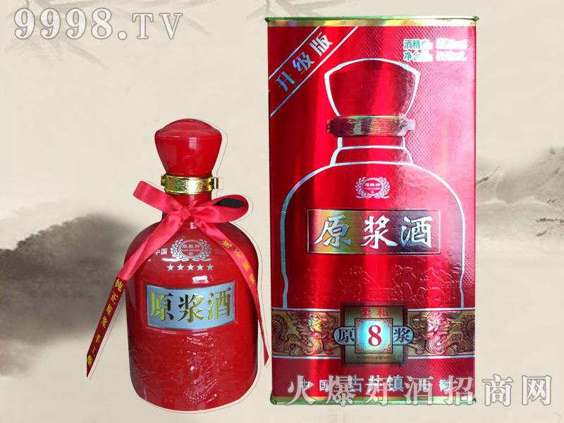 原粮液原浆酒・柔和8(红)