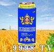 蓝莓养生啤酒-啤酒招商信息
