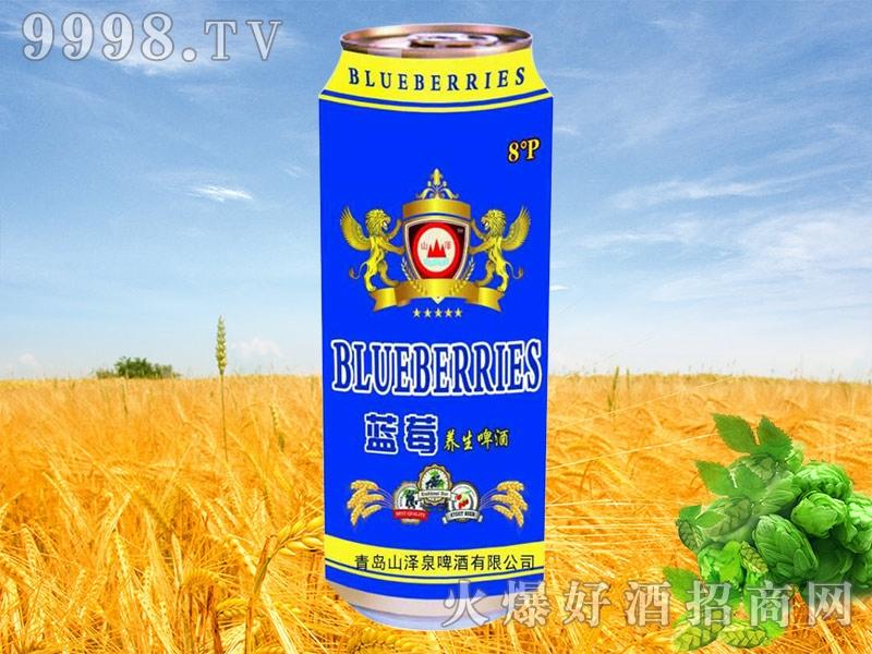 蓝莓养生啤酒