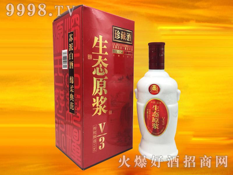 液之蓝生态原浆酒V3