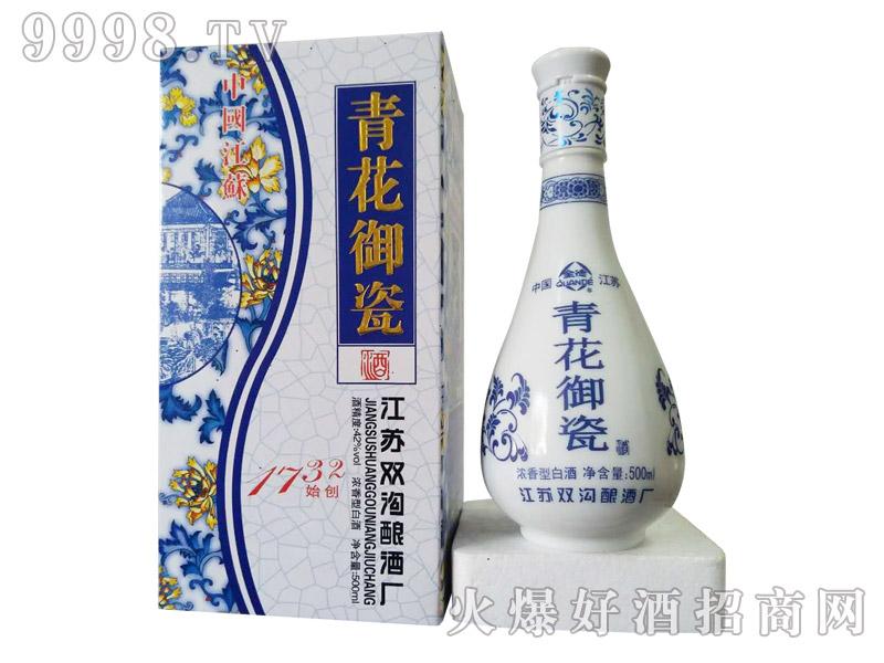 青花御瓷酒