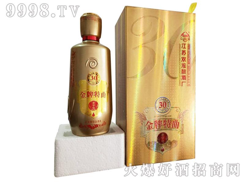 金牌特曲酒30(黄)