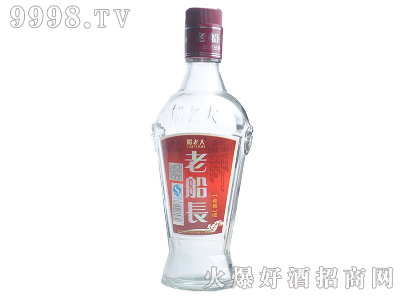 老船长纯粮酒光瓶-白酒招商信息