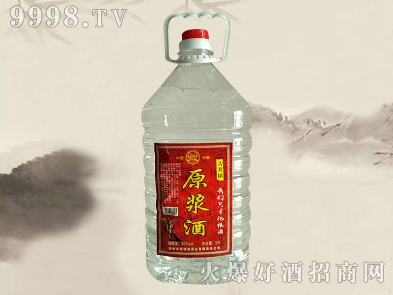 古槽井原浆酒
