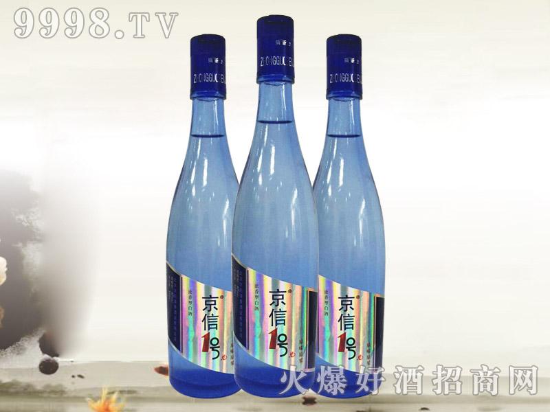 京信一号酒原味原浆