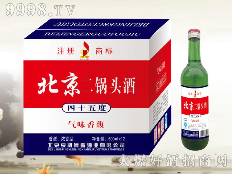 北京二锅头酒45°