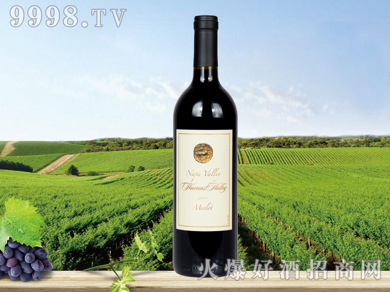 托马斯哈比纳帕干红葡萄酒