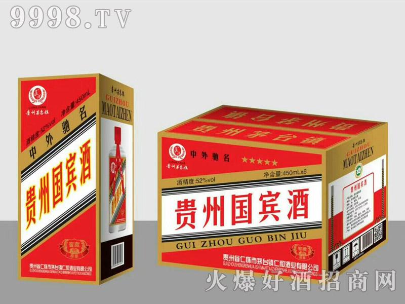 茅台镇贵州国宾酒-白酒招商信息