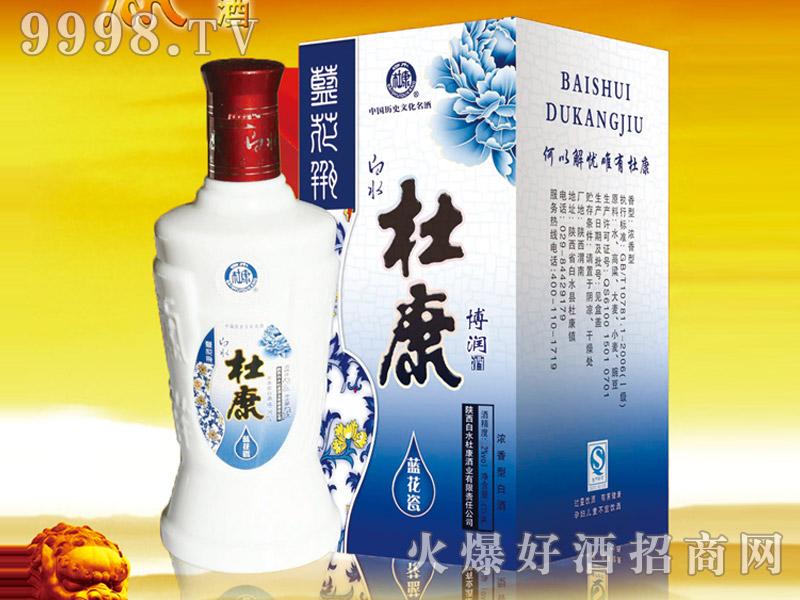 白水杜康酒・蓝花瓷