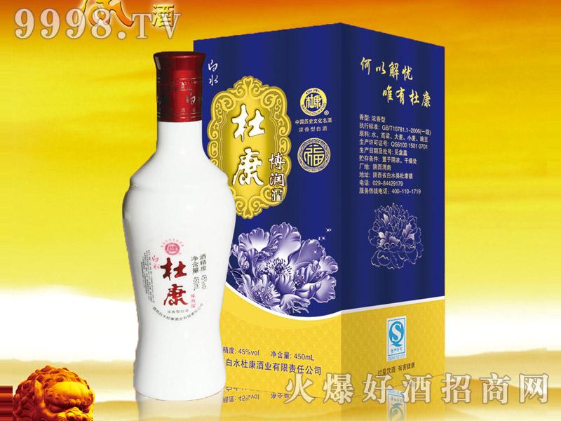 白水杜康酒・蓝福