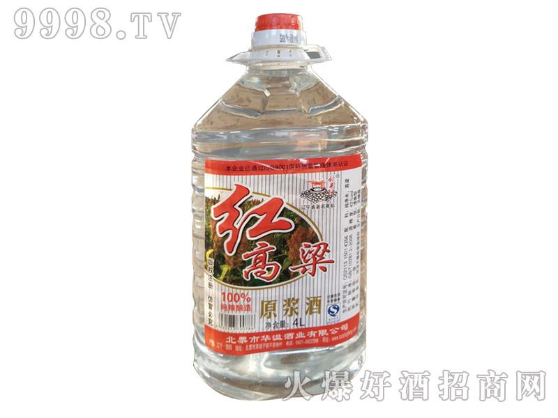 村井坊红高粱原浆酒40度