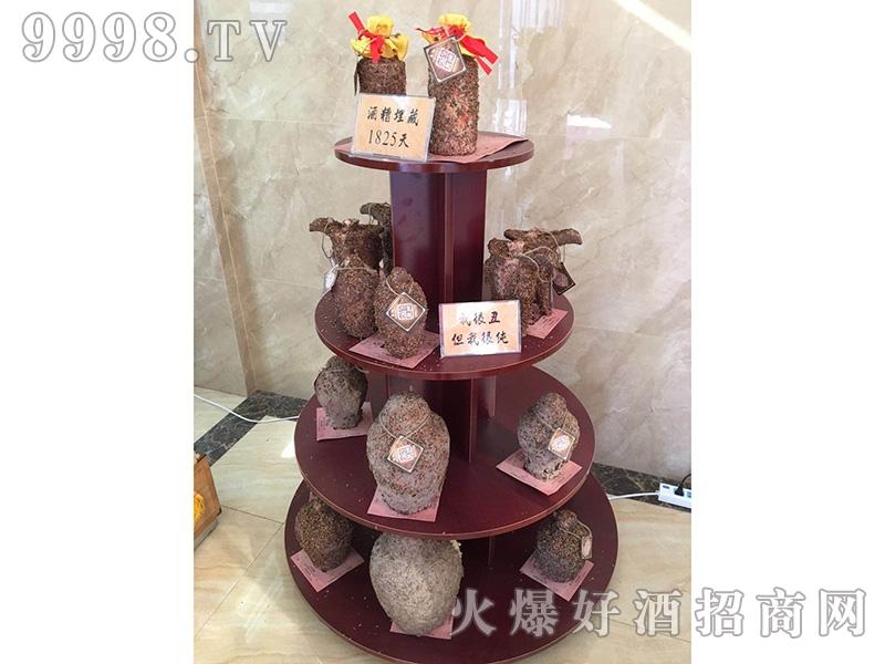 七喜老酒产品展示