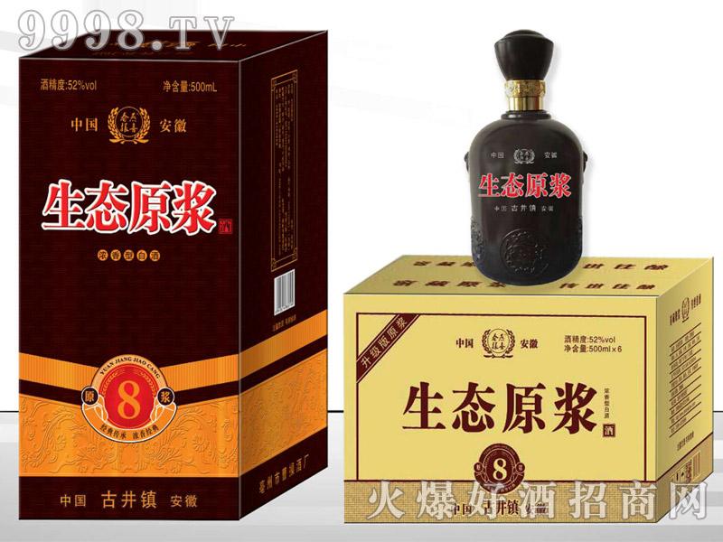 春燕报喜酒・生态原浆8-白酒招商信息