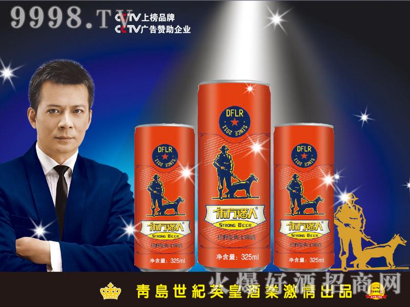 东方猎人新版细高罐・红动VIP版325ml