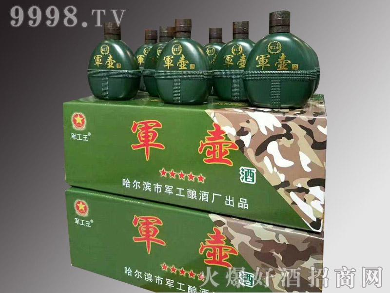军壶酒箱装系列